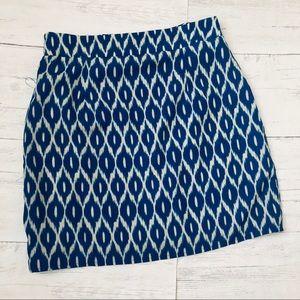 Annabella ikat print skirt S